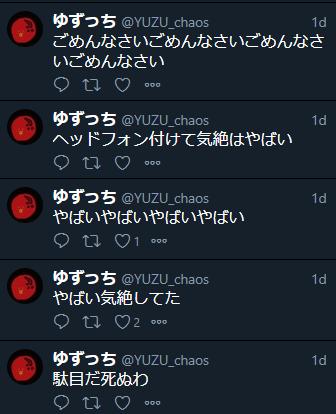 寝落ち太郎